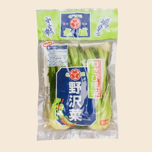 野沢菜わさび風味