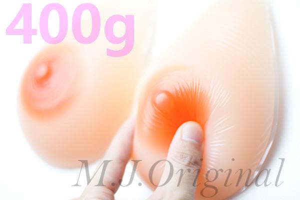 ★貧乳解消★ シリコンバスト 400g ( 200g ×2個)★A~B カップ 人工乳房 M.J.Original  ESSB04|M.J.Original