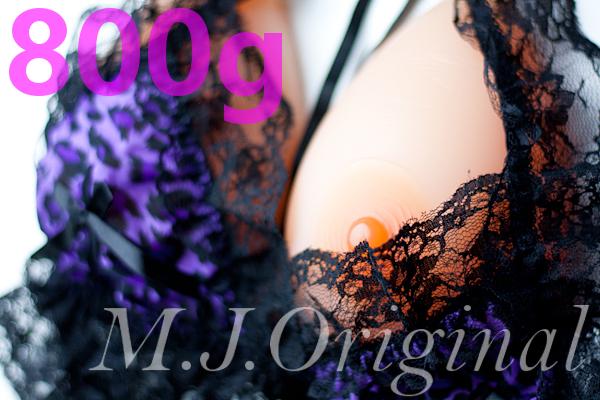 ★ 誘惑 おっぱい★ シリコンバスト 800g ( 400g ×2個)★C~Dカップ 人工乳房 女装 豊胸 SB08