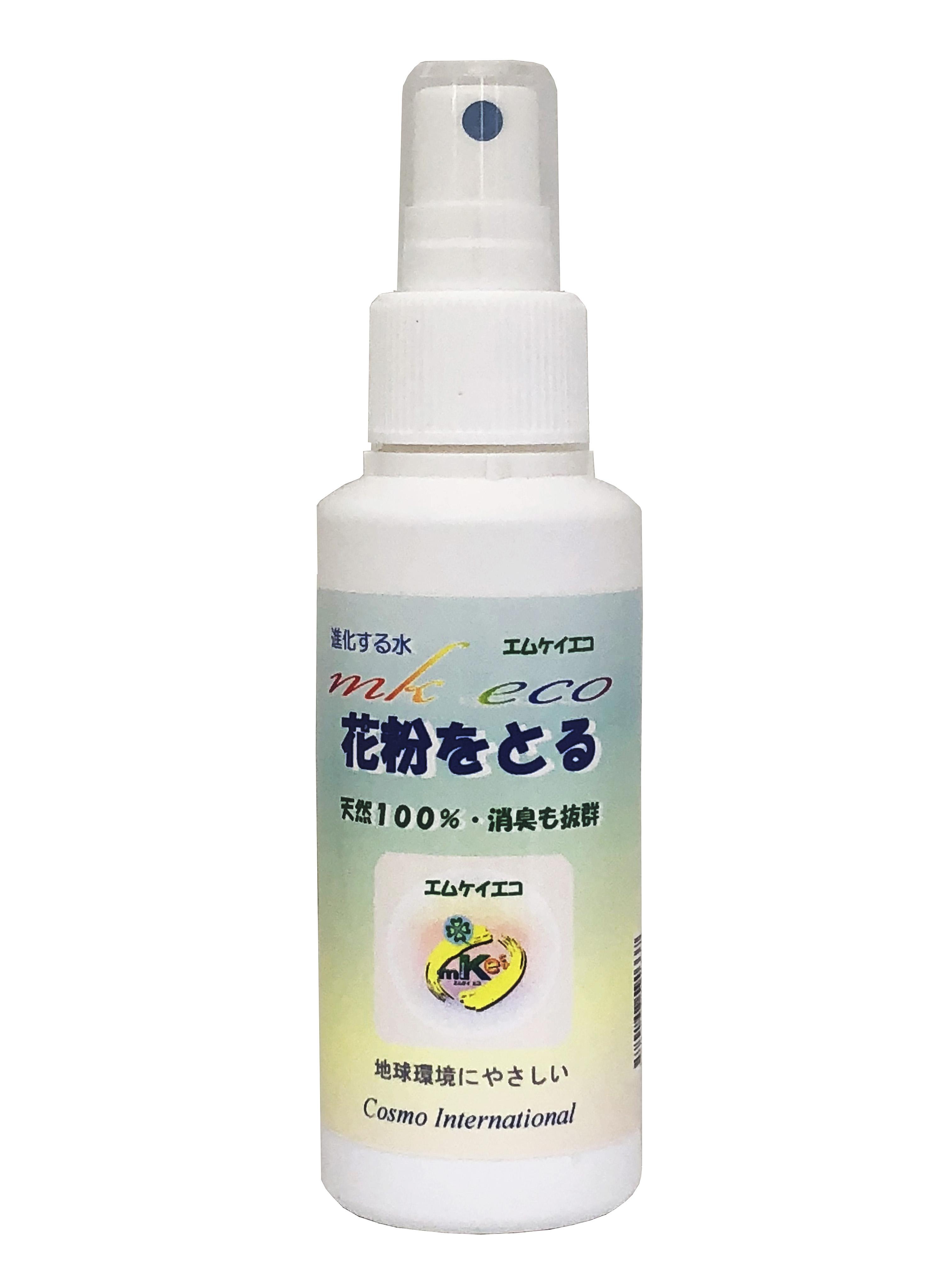 花粉をとる (120)MKeco