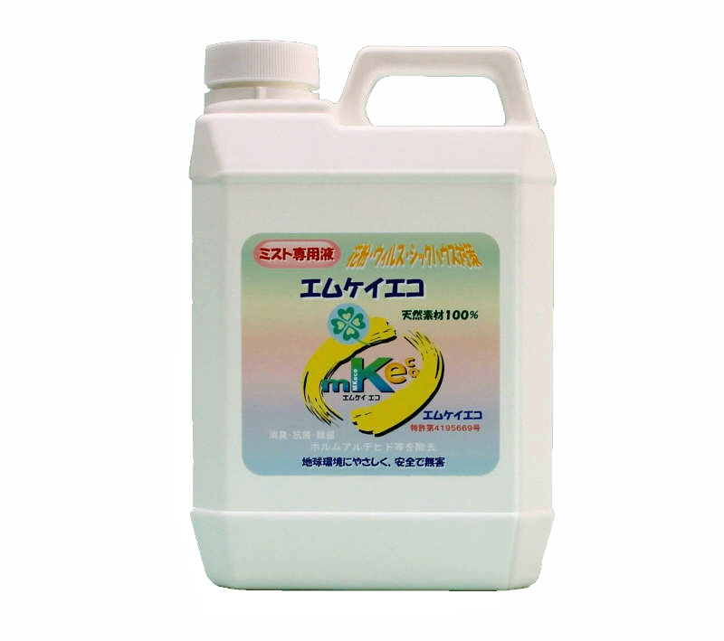 ミスト専用液エムケイエコ2L