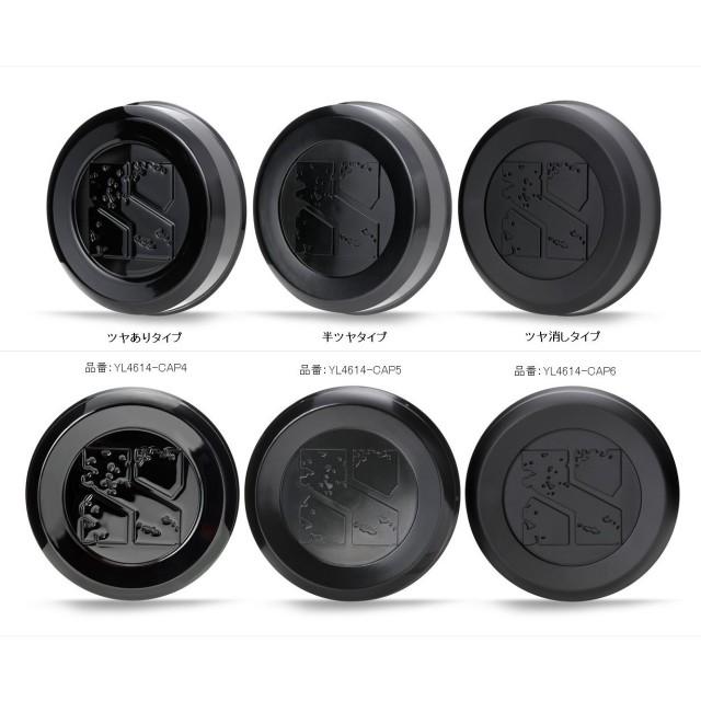 XTREME-Jシリーズ ジムニー専用別売センターキャップ ロータイプ 各色<ツヤあり・半ツヤ・ツヤなし>