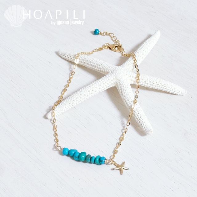 hp_a5 14KGF ターコイズとヒトデのアンクレット Turquoise&Sea Star