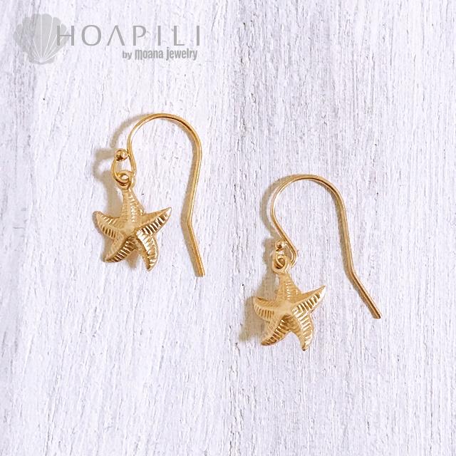 hp_p183 14KGF ヒトデピアス♪ Star Fish