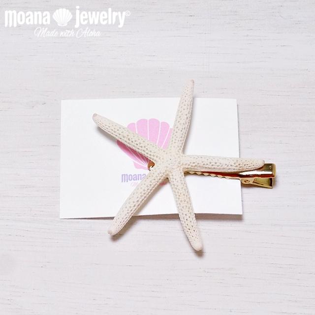 moana_ha3 ヒトデのトップピン Sea Star