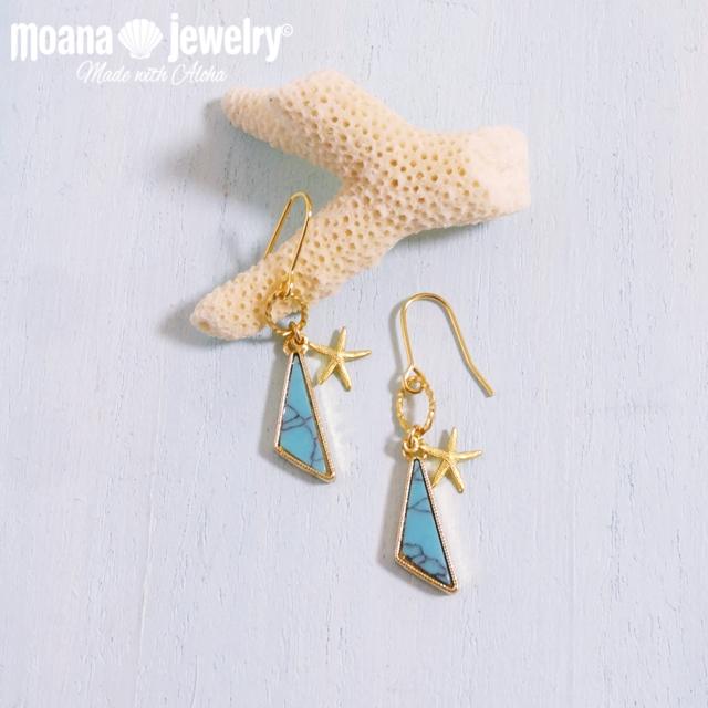 moana_p240 ヒトデとターコイズのピアス Sea Star&Turquoise