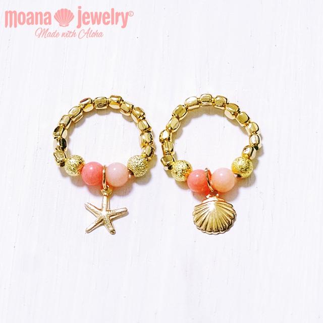 moana_r26  いつでも海を感じる珊瑚のリング Aloha Ring