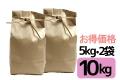 無農薬玄米(こしひかり・千葉県産・10kg)