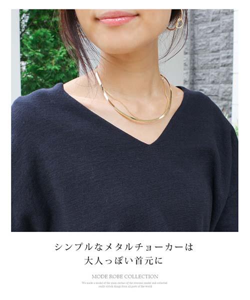 【SALE】メタルチョーカーネックレス/2カラー