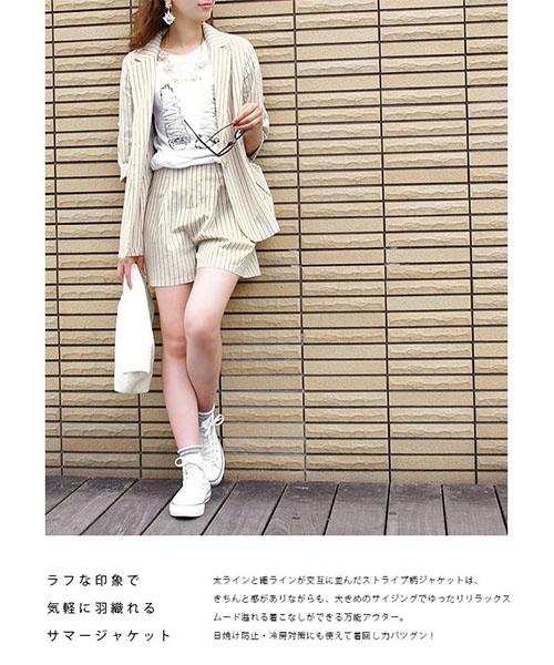 【SALE】七分袖ストライプジャケット/3カラー