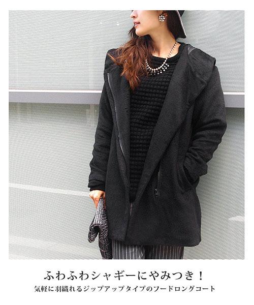 【SALE】ビッグフード シャギー ロングコート/3カラー