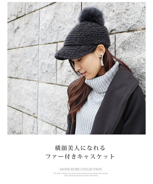 【SALE】ファー付きキャスケット/5カラー