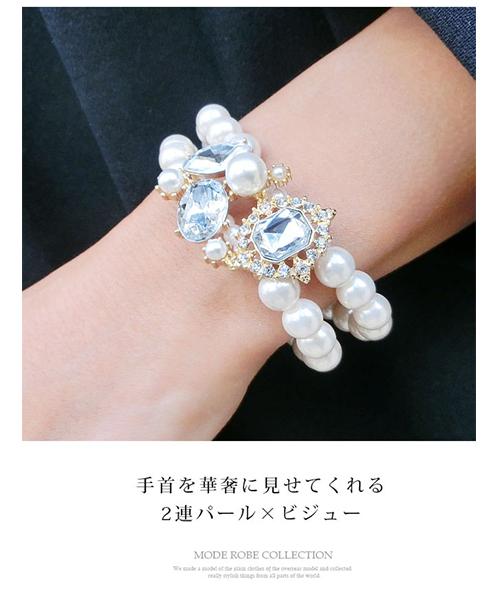 【SUMMER SALE】デコラ ビジューパール2連ブレスレット