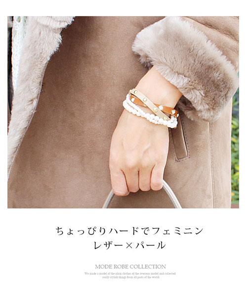 【SALE】レザーパール2連ベルトブレスレット/3カラー