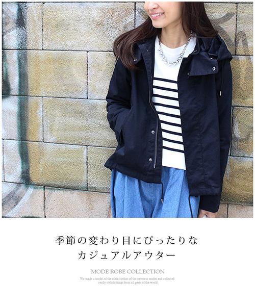 【SALE】モッズジャケット コート アウター ミリタリー バックフレア