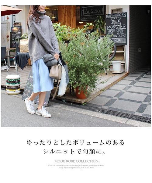 【SALE】タートルニット タートル ニット ショート パステル/6カラー