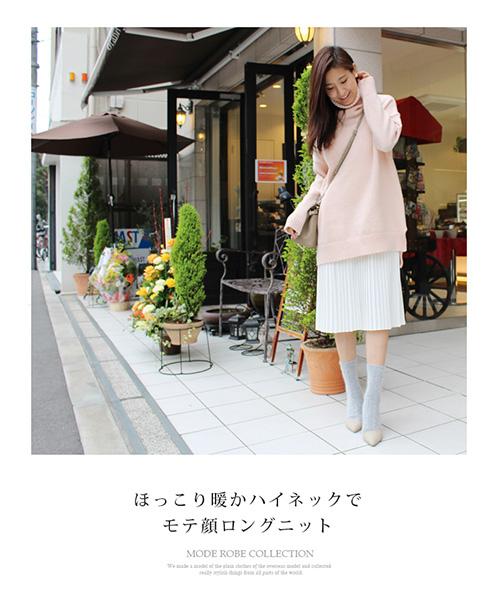 【SALE】ロングタートルニット タートル ニット ロング パステル/4カラー