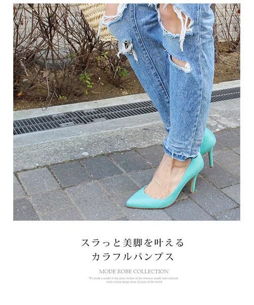 【SALE】ポインテッドトゥカラーパンプス 9cm/7カラー