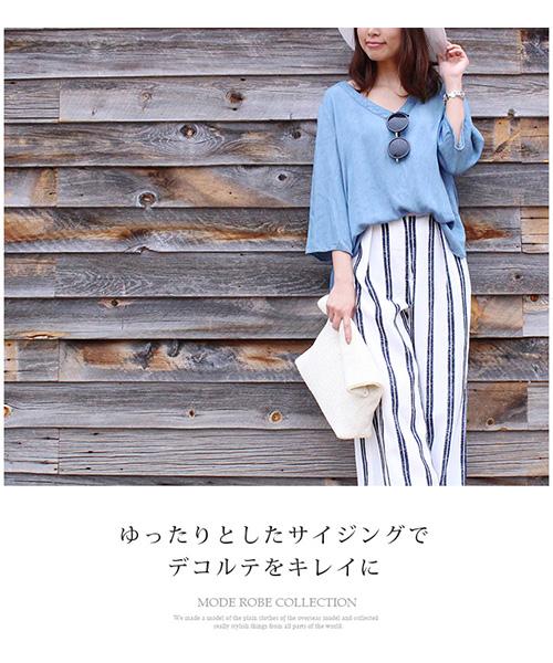【SALE】デニムVネック七分袖 トップス/2カラー