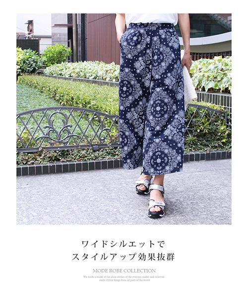 【SALE】ペイズリーワイドパンツ/2カラー