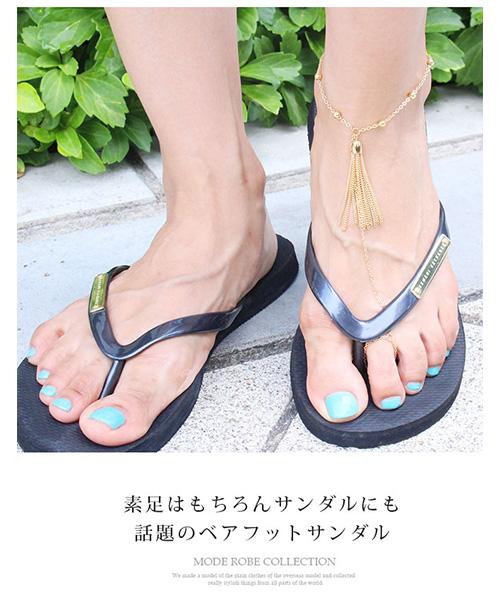【SALE】ベアフットサンダル アンクレット /2カラー