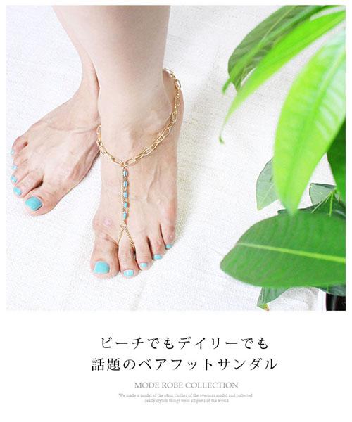 【SALE】大理石風ベアフットサンダル アンクレット /3カラー