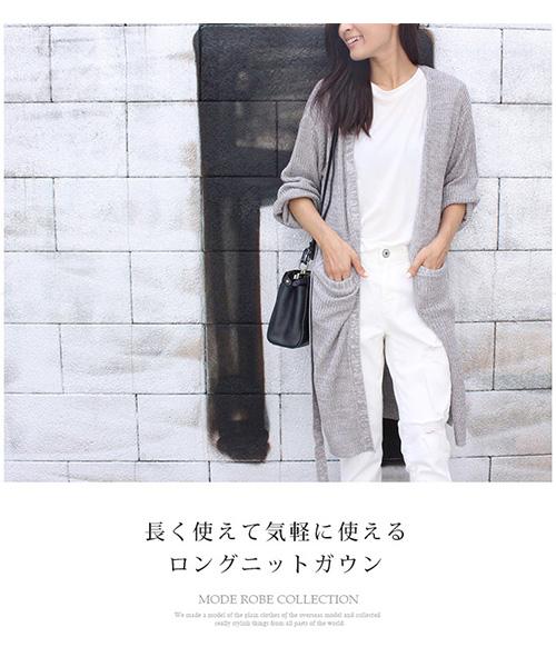 【SALE】ロングカーディガン/3カラー