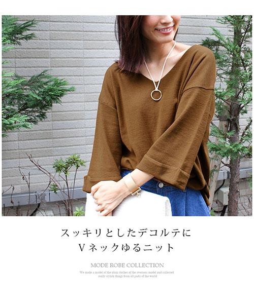 【SALE】Vネック 七分丈ゆるニット/4カラー
