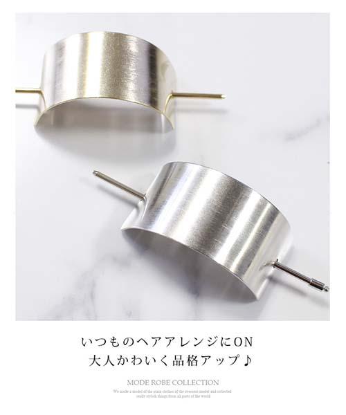 【SALE】メタリックプレートマジェステ/2カラー