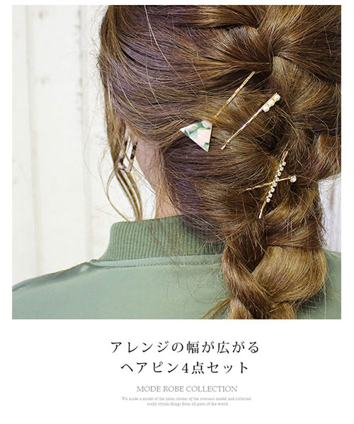 【SALE】三角ヘアピンセット/4カラー