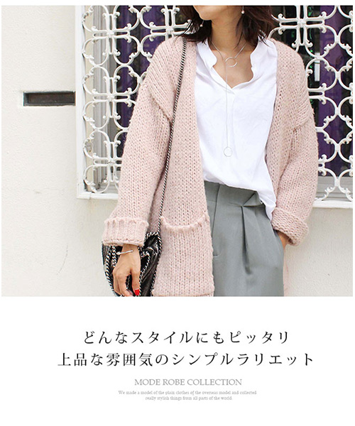 【SALE】ラリアットロングネックレス/2カラー