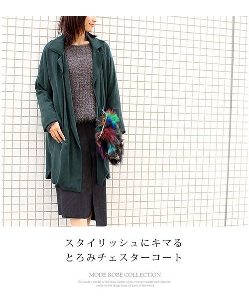 【SALE】カラーチェスターコート/3カラー