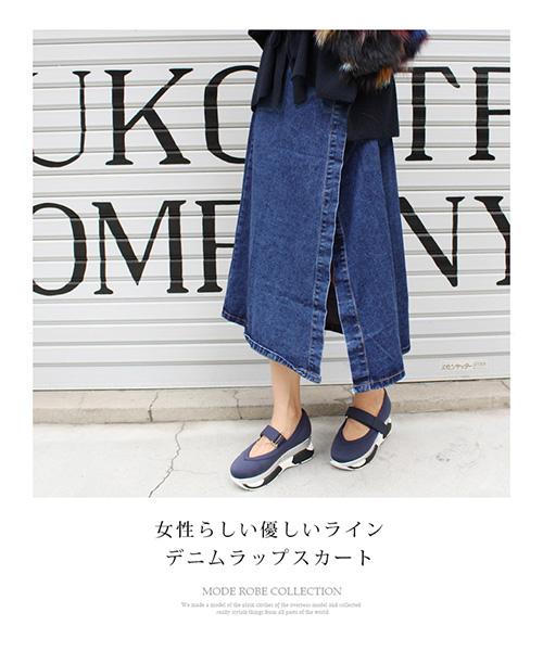 デニムラップスカート/1カラー