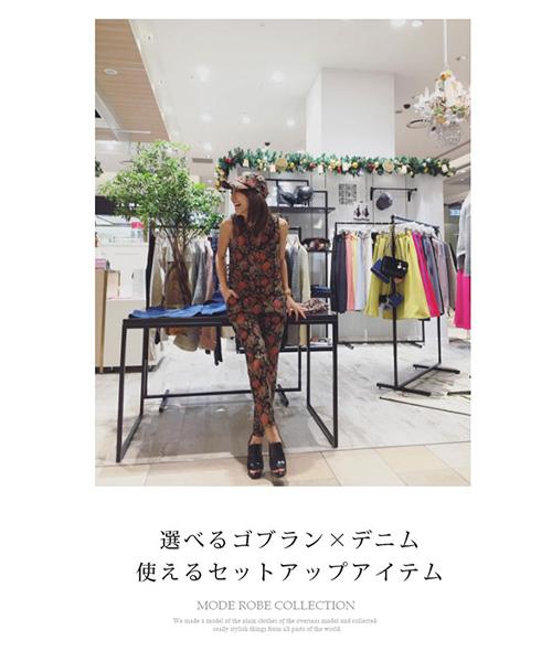 【SALE】cozue コラボ★ベスト/2カラー