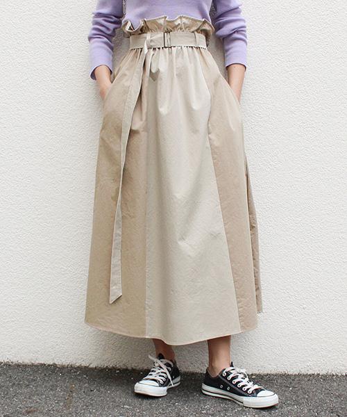トレンチ配色スカート/2カラー