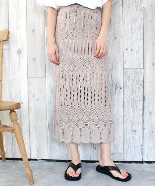 透かし編みニットスカート/2カラー