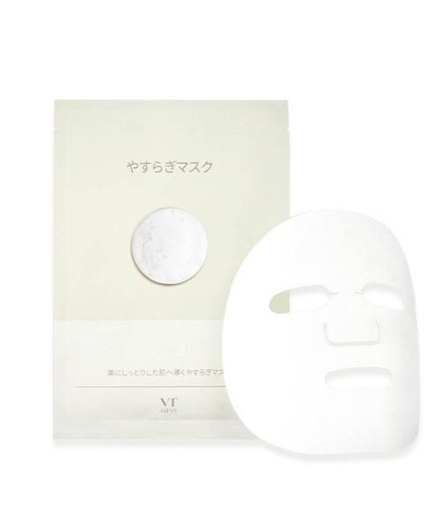 やすらぎマスク(6個入り)