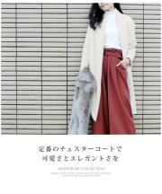 【SALE】チェスターコートロング コート/4カラー