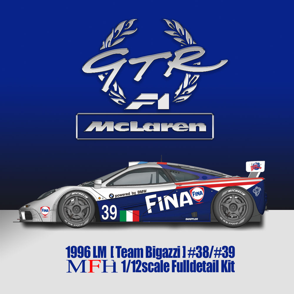 1/12scale Fulldetail Kit : McLaren F1 GTR '96 LM [Team Bigazzi]