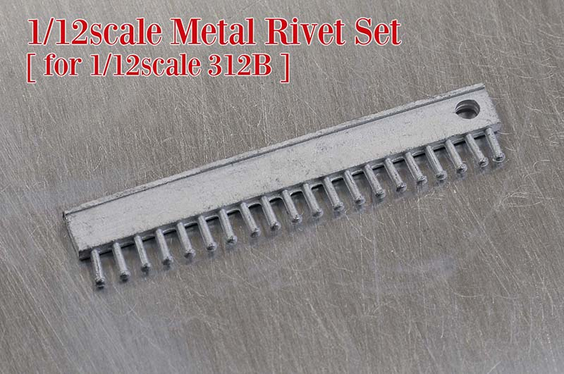 1/12scale Metal Rivet Set [ for 1/12scale 312B ]