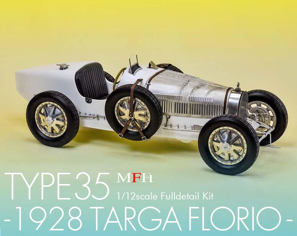 1/12scale Fulldetail Kit : TYPE35 [ 1928 Targa Florio ]