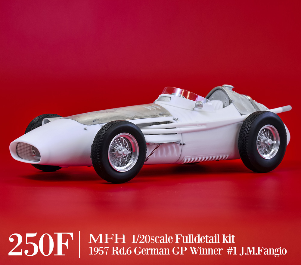 1/20scale Fulldetail Kit : 250F