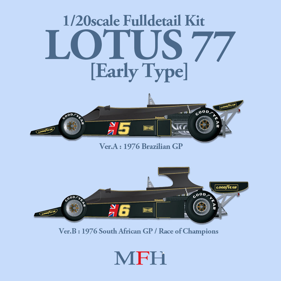 1/20scale Fulldetail Kit : LOTUS 77 [Early Type]