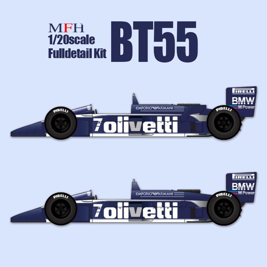 1/20scale Fulldetail Kit : BT55