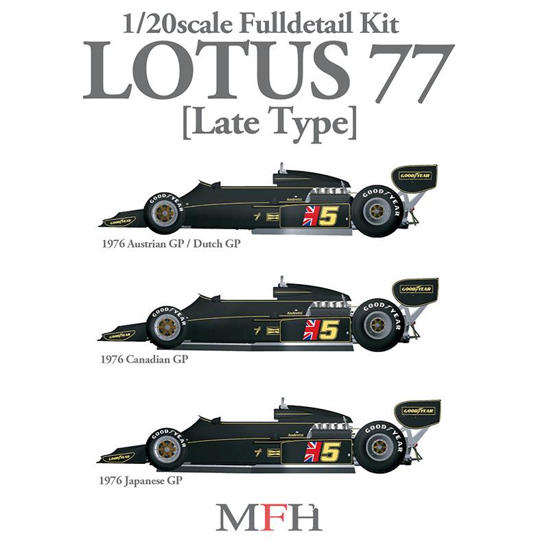 1/20scale Fulldetail Kit : LOTUS 77 [Late Type]