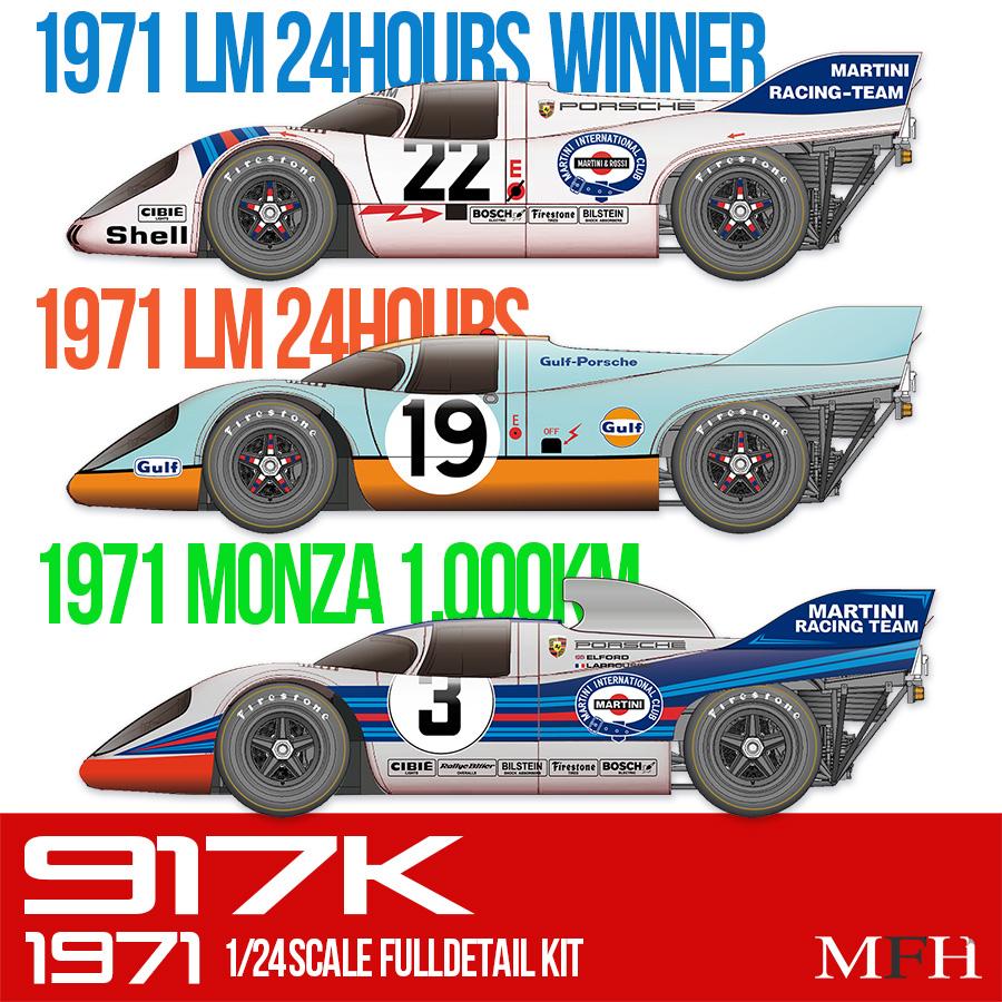 1/24scale Fulldetail Kit : 917K [1971]