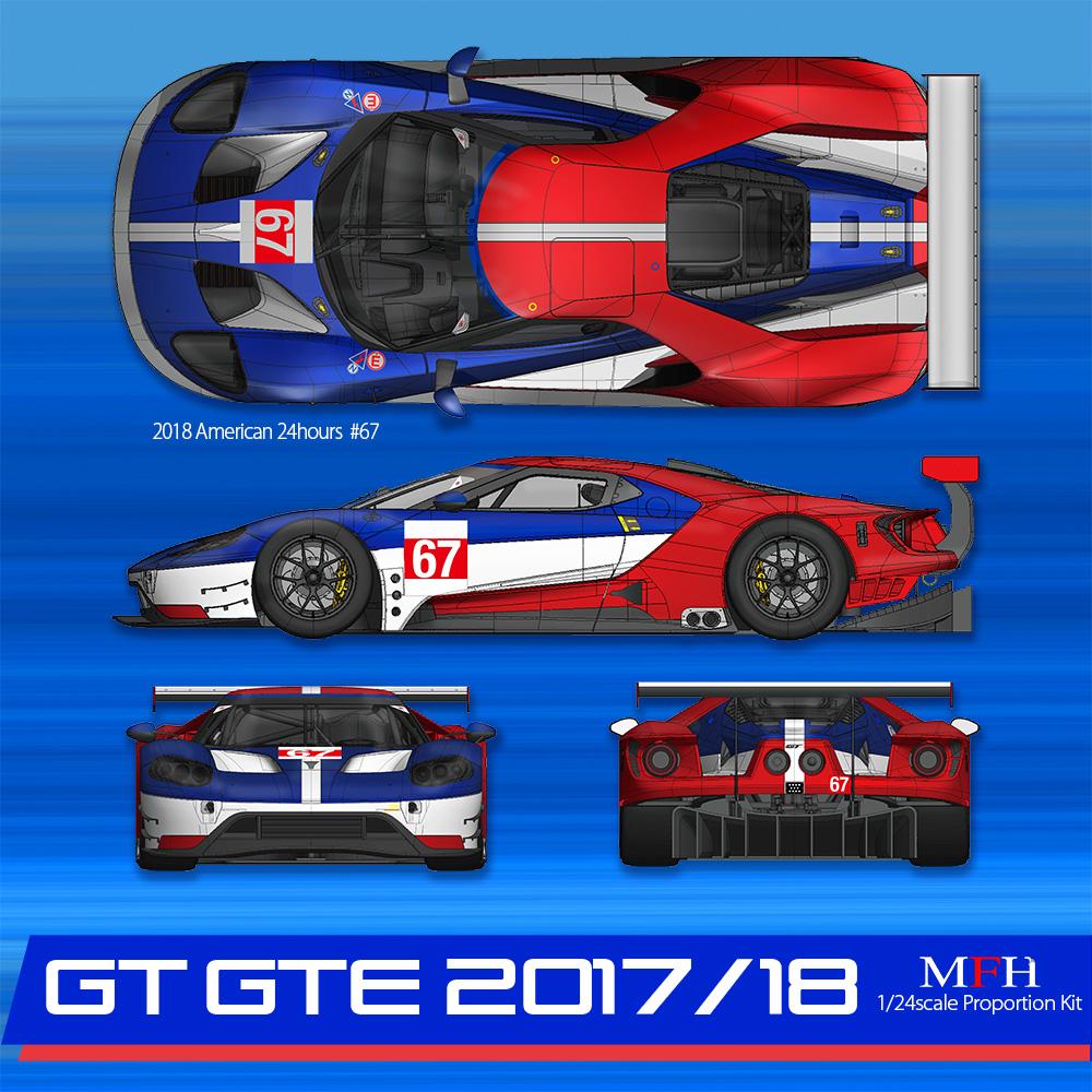1/24scale Proportion Kit : GT GTE 2017/2018