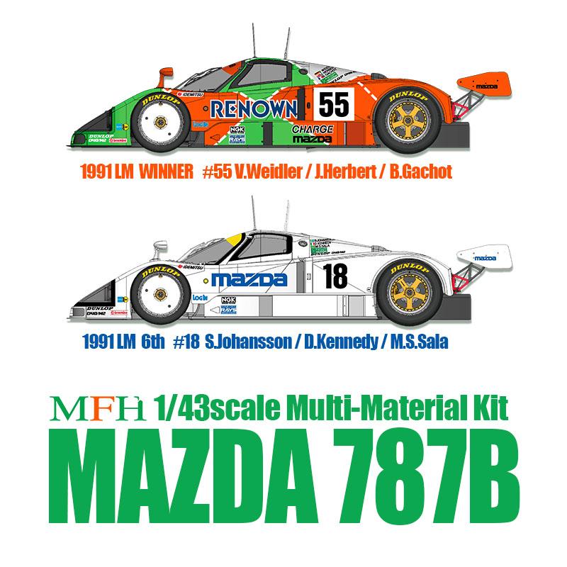 1/43scale Multi-Material Kit : MAZDA 787B