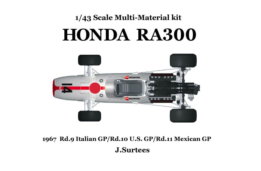 1/43scale Multi-Material Kit : HONDA RA300