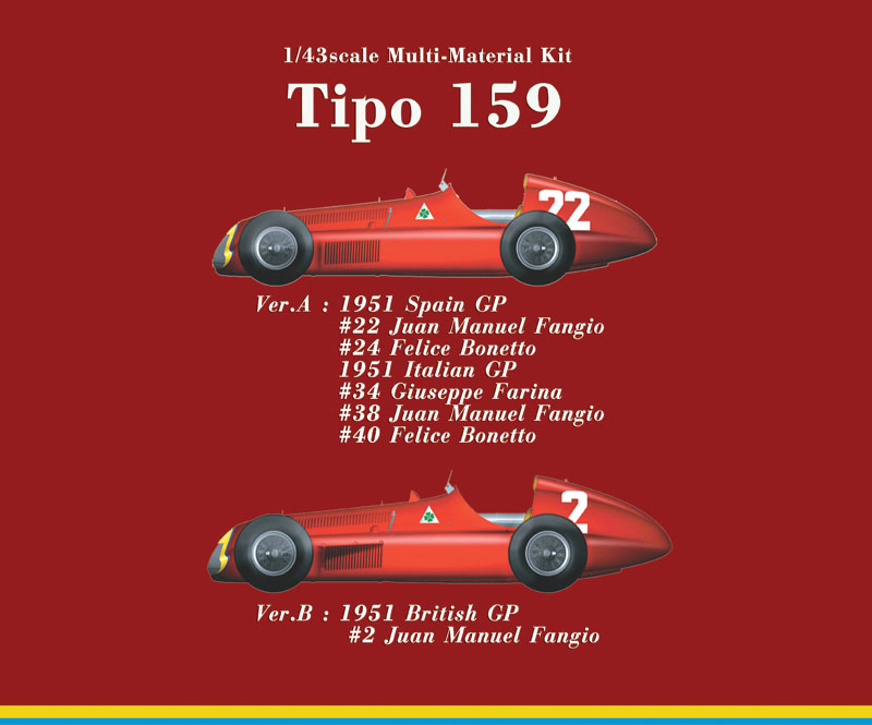 1/43scale Multi-Material Kit : Tipo159